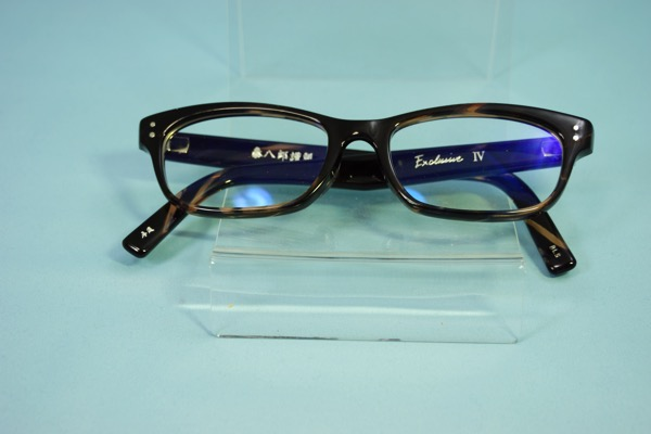 第二段階レンズマン:遠近両用レンズの眼鏡を使う
